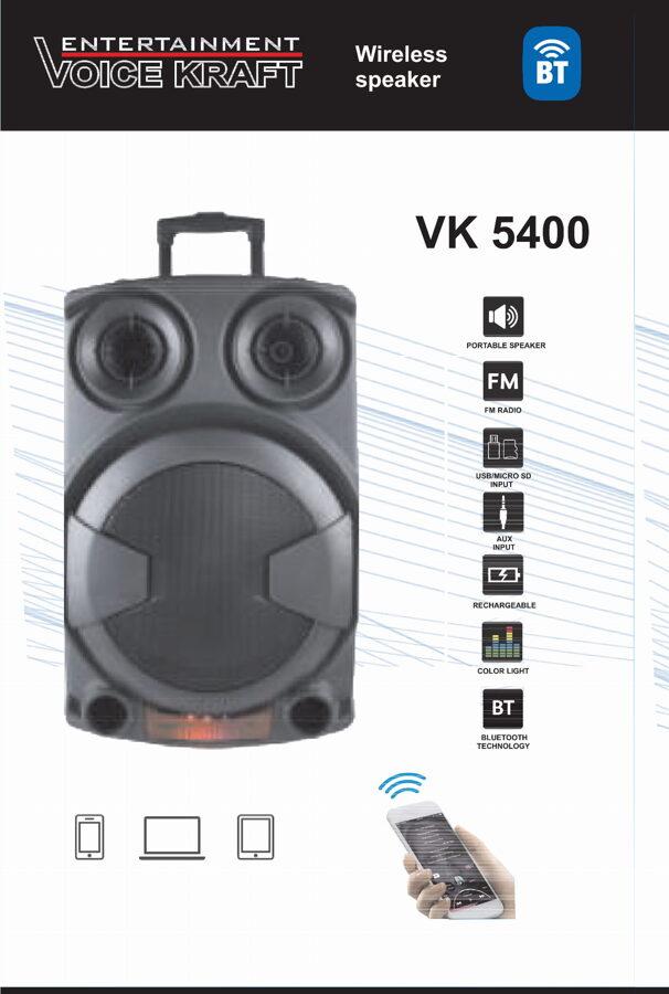 Aktīvā/Lādējamā skanda VK-5400
